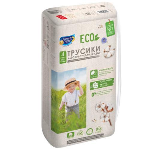 Подгузники-трусики для детей Солнце и луна №4 (9-14 кг), 43 шт.