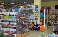 Дом игрушек