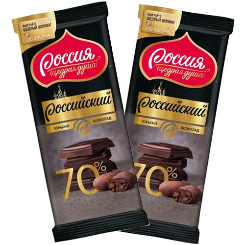Шоколад Российский горький, 70% какао, 90 г