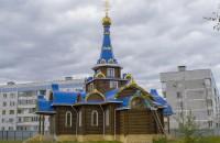 Храм в честь Казанской Иконы Божьей матери