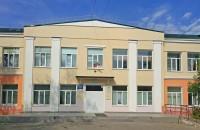 Средняя школа №9 (корпус начальной школы)