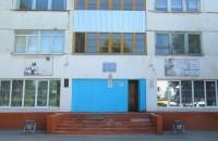 Чапаевский губернский колледж (Профессиональное училище №15)